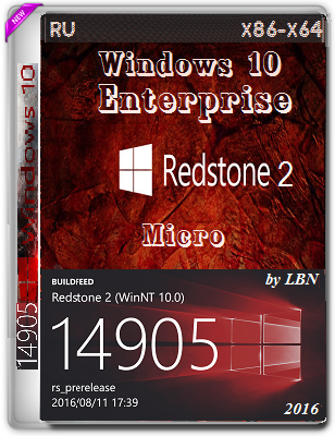 Windows 10 Enterprise 14905.1 rs2 MICRO by Lopatkin (x86-x64) (2016) Rus