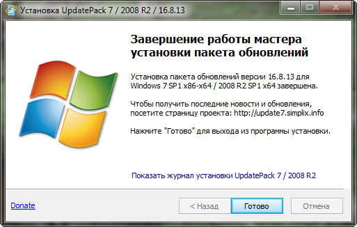 Скачать Explorer.exe для Windows XP Sp2