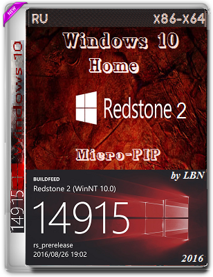Windows 10 Home 14915 rs2 MICRO-PIP by Lopatkin (x86-x64) (2016) Rus