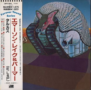 Emerson, Lake & Palmer - Discography (1970-2015)