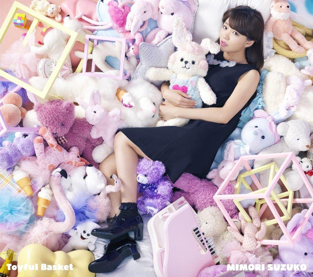 20160907.02.03 Suzuko Mimori - Toyful Basket cover 2.jpg