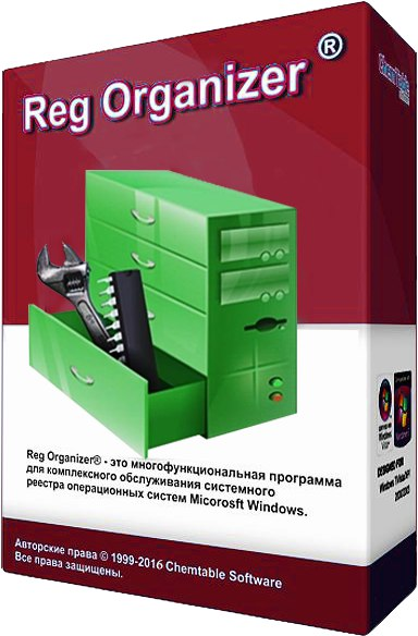 Reg Organizer 7.50 Beta 1 + Portable