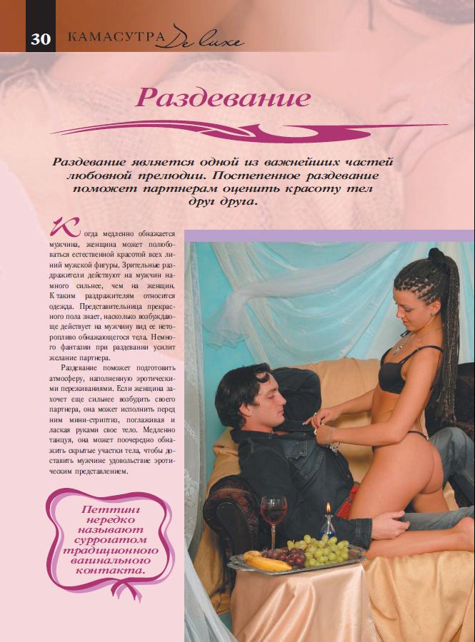 ПОРНО МИР - Порновидео в ХД качестве смотреть онлайн
