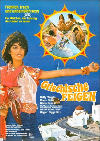 Греческая смоковница: Плод созрел / Griechische Feigen: The Fruit is Ripe (1976) DVDRip | Rus
