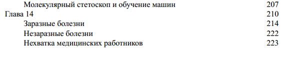 http://i2.imageban.ru/out/2016/09/09/1a9f45ea2ca126b716626e060b738a27.png