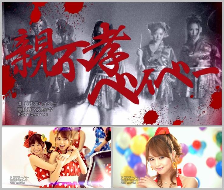 20160912.01.04 Ebisu Muscats - Oyafuko Baby (PV) (HDTV) (JPOP.ru).ts.jpg