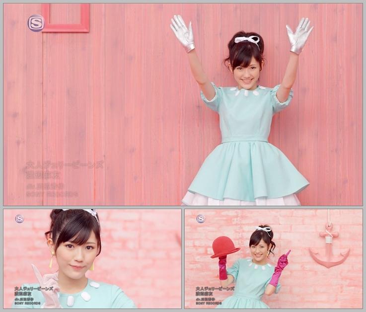 20160912.01.06 Mayu Watanabe - Otona Jelly Beans (PV) (HDTV) (JPOP.ru).ts.jpg