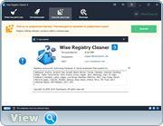 Wise Registry Cleaner 9.31.599 (x86-x64) (2016) Multi/Rus