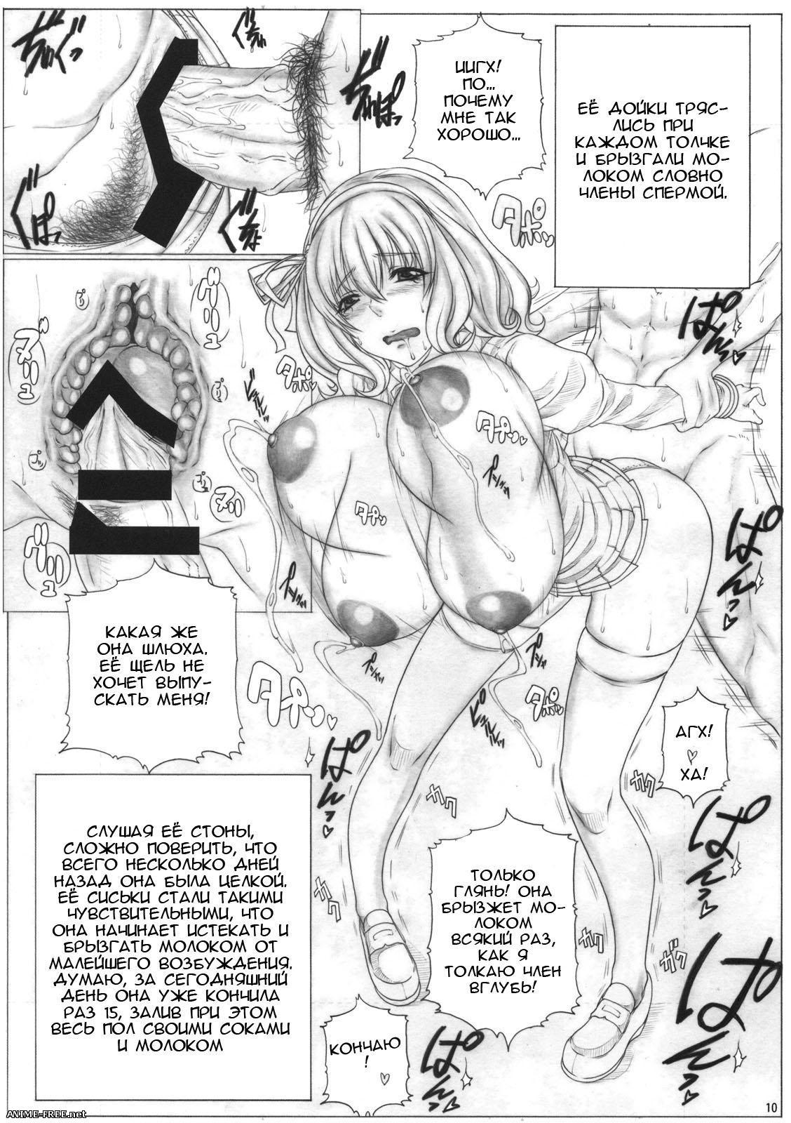 Kutani(AXZ) - Сборник манги [Ptcen] [ENG,JAP,RUS] Manga Hentai