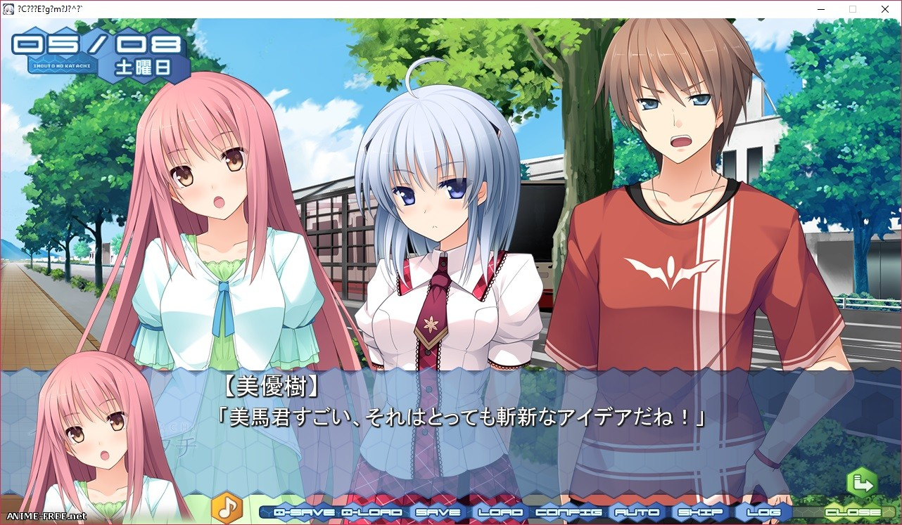 Imouto no Katachi [2012] [Cen] [VN] [JAP] H-Game