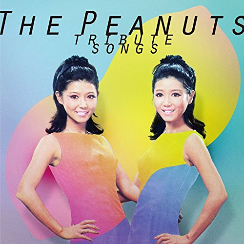 20160926.03.05 The Peanuts - The Peanuts Tribute Songs (M4A) cover.jpg