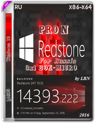 Windows 10 ProN 14393.222 BOX-MICRO 3x1 by Lopatkin (x86-x64) (2016) Rus