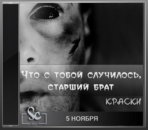 http://i2.imageban.ru/out/2016/10/04/898fe5ece9eab9601ca784463513e375.png