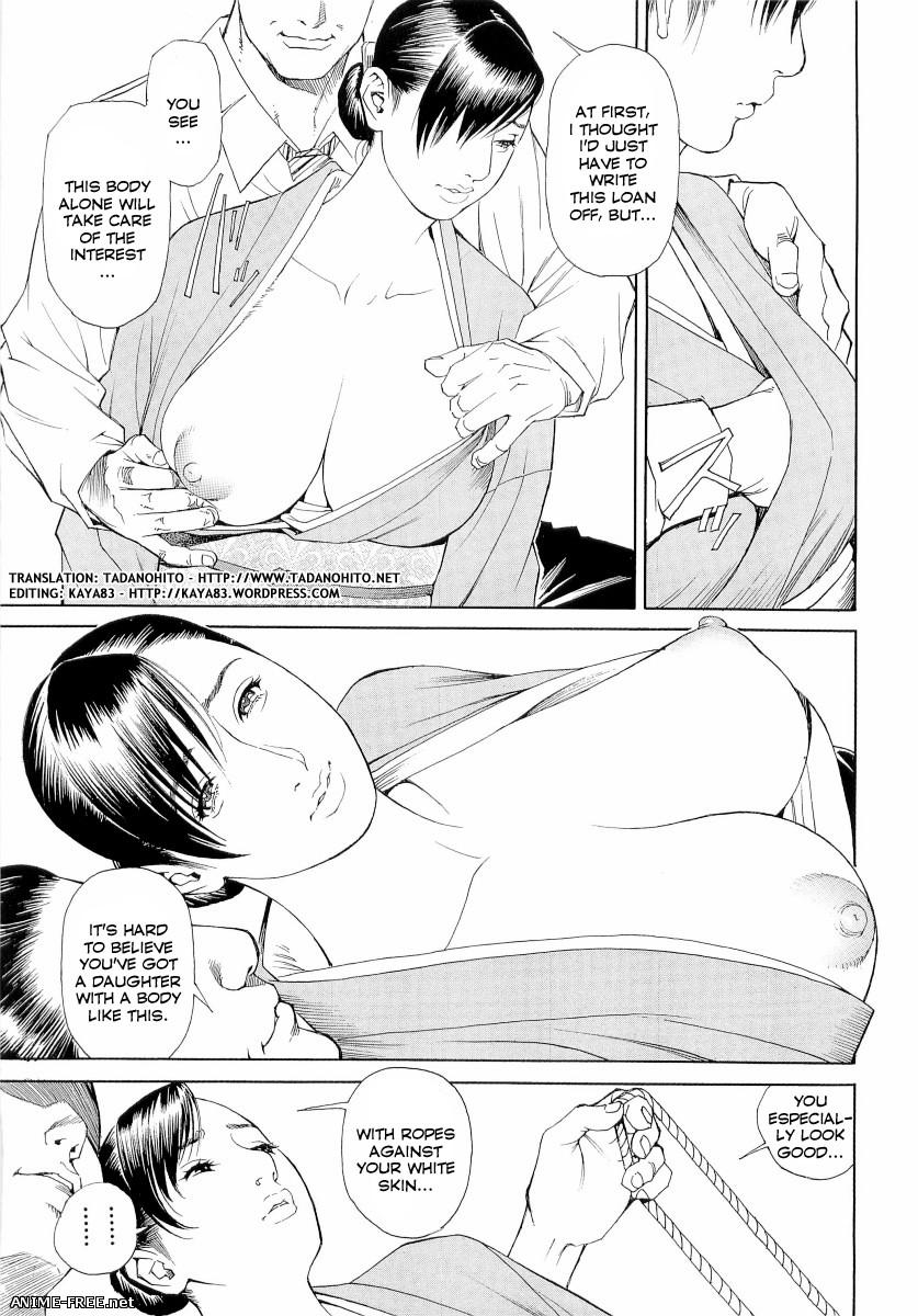 Izayoi Seishin - Сборник хентай манги [Ptcen] [JAP,ENG,RUS] Manga Hentai