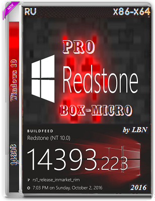Windows 10 Pro 14393.223 BOX-MICRO by Lopatkin (x86-x64) (2016) Rus