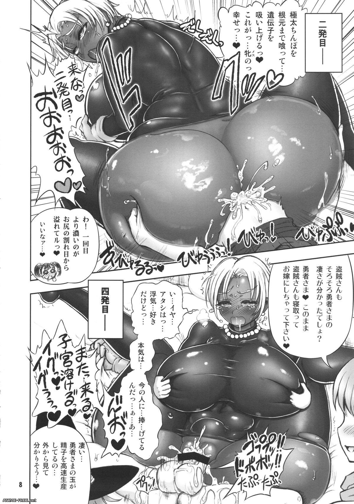 Rebis (Arsenothelus) - Сборник хентай манги [Cen] [JAP,RUS,ENG] Manga Hentai