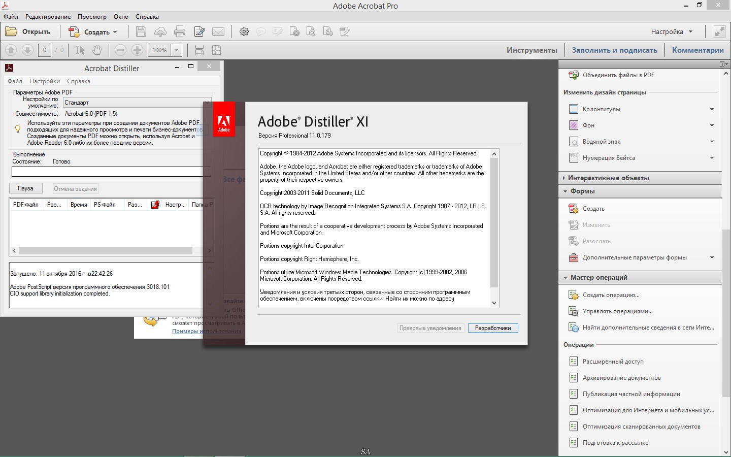 adobe reader 11 pro torrent