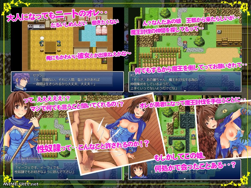 The NEET Who Would Be HERO ~The Epic Sex Tale of a Jobless Dude~ [2016] [Cen] [jRPG] [JAP] H-Game
