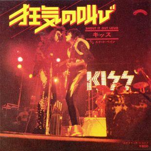 Kiss - The Casablanca Singles 1974-1982 [29CD] (2012)