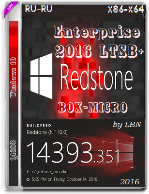 Windows 10 Enterprise 2016 LTSB+ 14393.351 BOX-MICRO by Lopatkin (x86-x64) (2016) Rus
