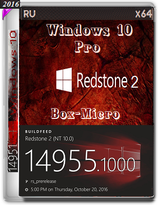 Windows 10 Pro 14955 rs2 BOX-MICRO by Lopatkin (x64) (2016) Rus