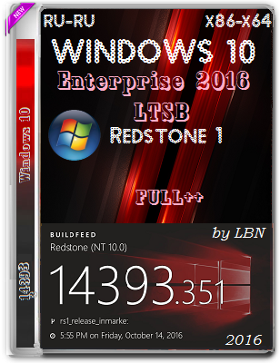 Windows 10 Enterprise 2016 LTSB 14393.351 FULL++ by Lopatkin (x86-x64) (2016) Rus