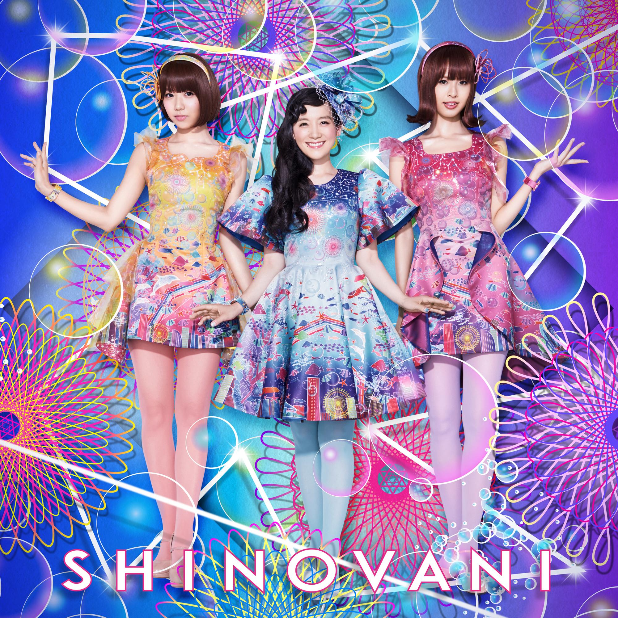 20161028.02.13 ShinoVani (Shinohara Tomoe x Vanilla Beans) - Onna no Ko Otoko no Ko cover.jpg