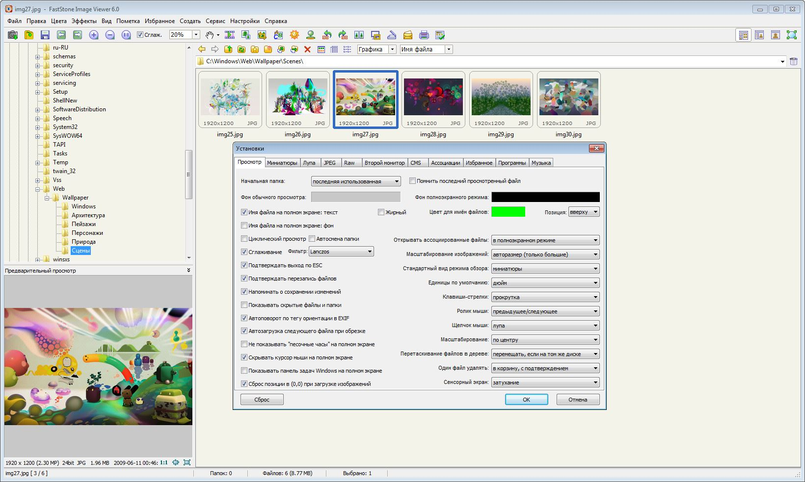 FastStone Image Viewer 6.0 Corporate RePack (& Portable) by D!akov (2016) Multi / Русский