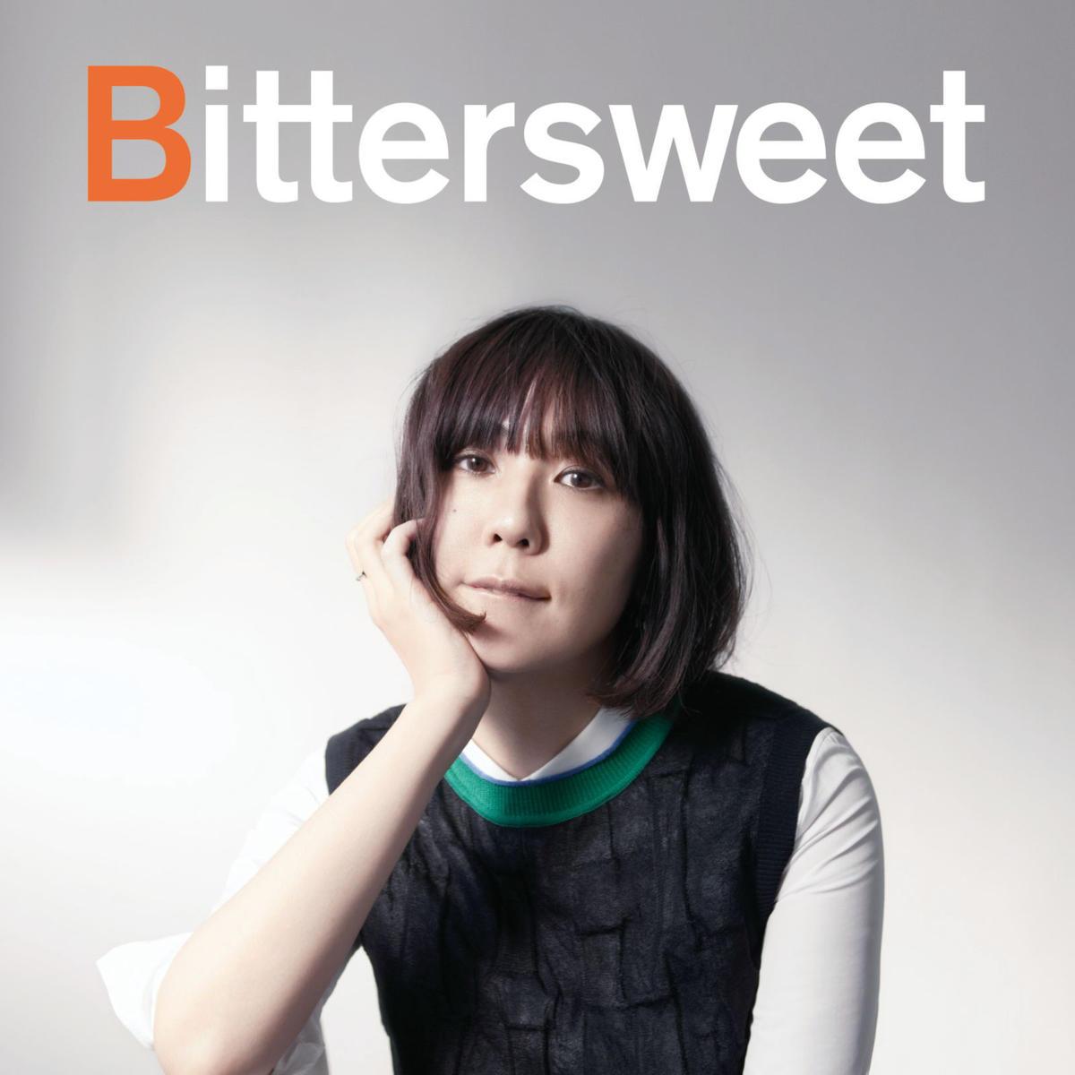 20161029.21.12 Toki Asako - Bittersweet cover.jpg