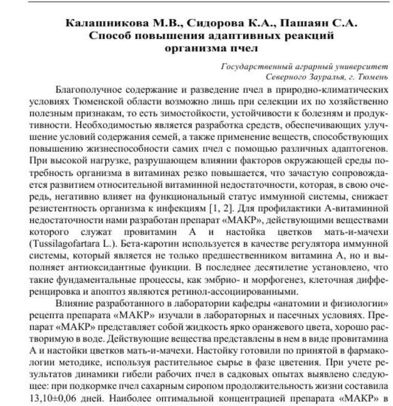 http://i2.imageban.ru/out/2016/10/31/3a0ba1e6dbc936f444fc605007610f1d.jpg