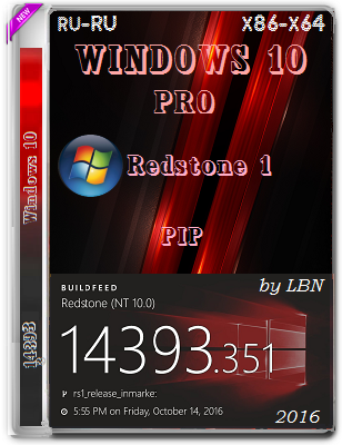 Windows 10 Pro 14393.351 PIP by Lopatkin (x86-x64) (2016) Rus
