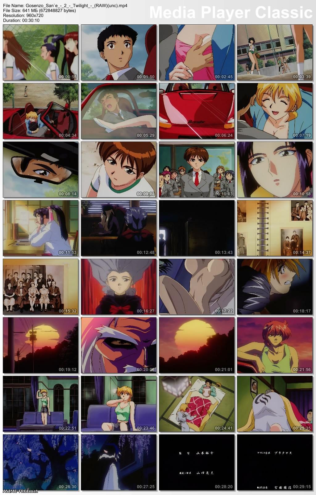 Masquerade / Маскарад / Gosenzo San'e [Ep.1-4] [RUS,ENG,JAP] [720p] Anime Hentai