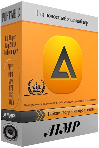 AIMP 4.12 Build 1860 Beta + Portable [Multi/Ru]