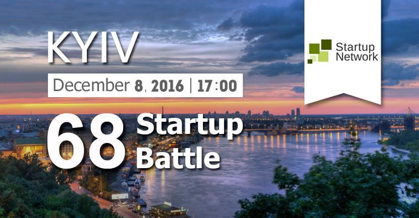 68th Startup Battle, Kiev