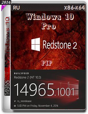 Windows 10 Pro 14965 rs2 PIP by Lopatkin (x86-x64) (2016) Rus
