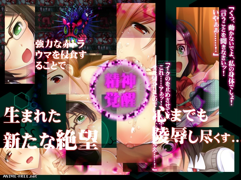 HYPNOS FUCK: Rise of the Sex God + (DLC) [2016] [Cen] [SLG] [JAP] H-Game