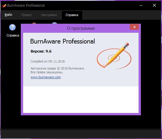 BurnAware Professional 9.6 RePack (& Portable) by KpoJIuK
