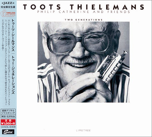(Bop, Fusion) [CD] Toots Thielemans - Philip Catherine And Friends - Two Generations (1974) - 2015 {CDSOL-6409}, FLAC (tracks+.cue), lossless