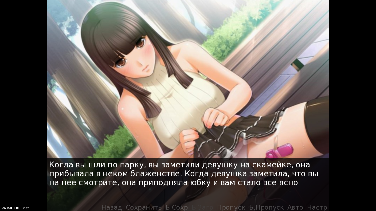 Garry Povar and Feather of Lust [2016] [Ptcen] [ADV] [Android Compatible] [RUS] H-Game