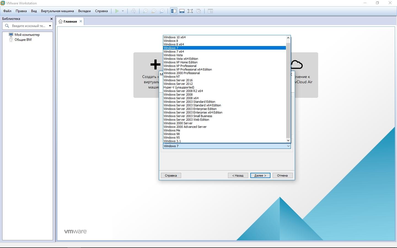 VMware Workstation 12 Pro 12.5.2 Build 4638234 Lite + VMware-tools 10.0.10 (2016) RePack
