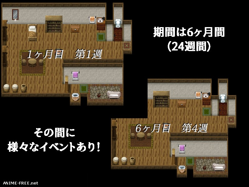 Sister of adversity [2016] [Cen] [jRPG] [JAP] H-Game
