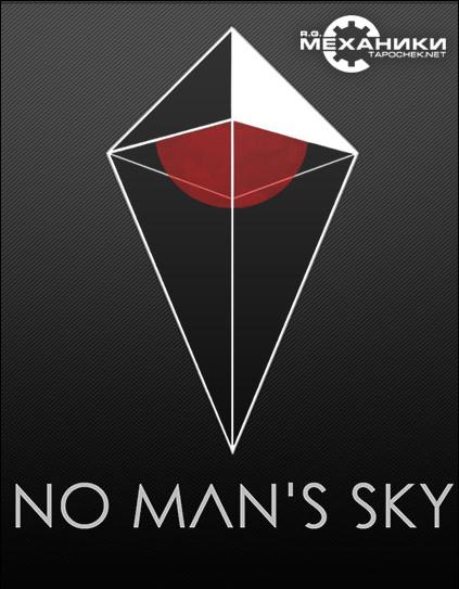 No Man's Sky [v 1.24] (2016) PC | RePack от R.G. Механики