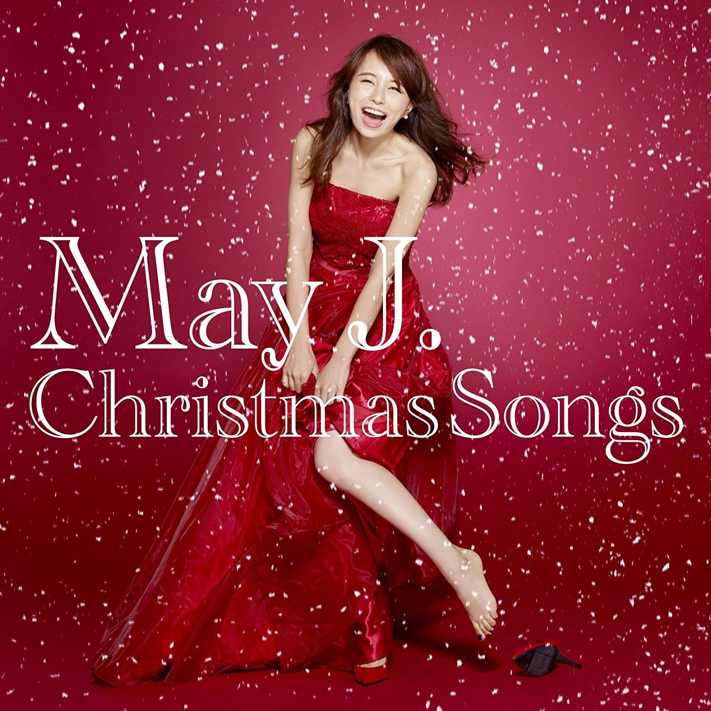 20161202.01.04 May J. - Christmas Songs cover 1.jpg