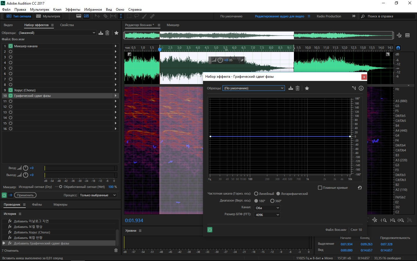 Adobe Audition CC 2017.0.1 10.0.1.8 RePack by KpoJIuK