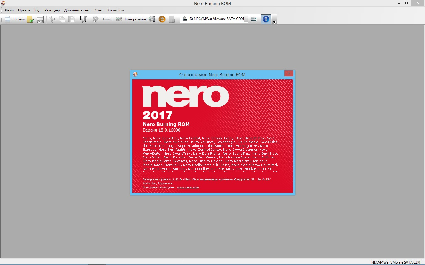 Nero Burning ROM 2017 18.0.01000 RePack by KpoJIuK (2016) MULTi / Русский