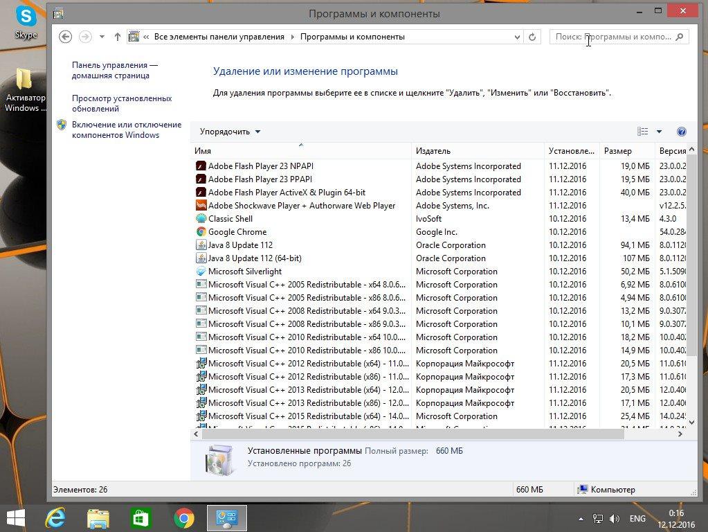 Physx для windows 8.1