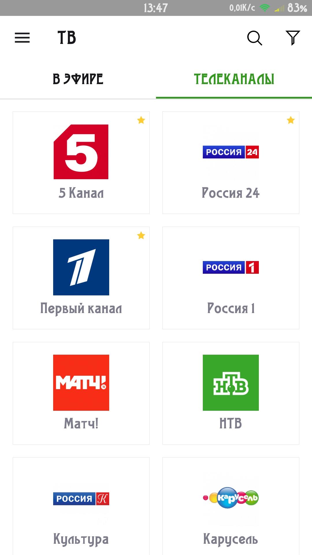 SPB TV Россия 1.6.2 [Ru]