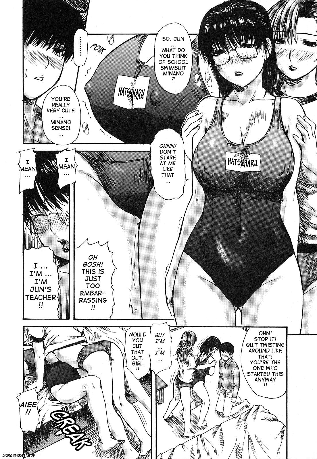 MG JOE (Machine Gun Joe) - Сборник хентай манги [Ptcen] [JAP,RUS,ENG] Manga Hentai