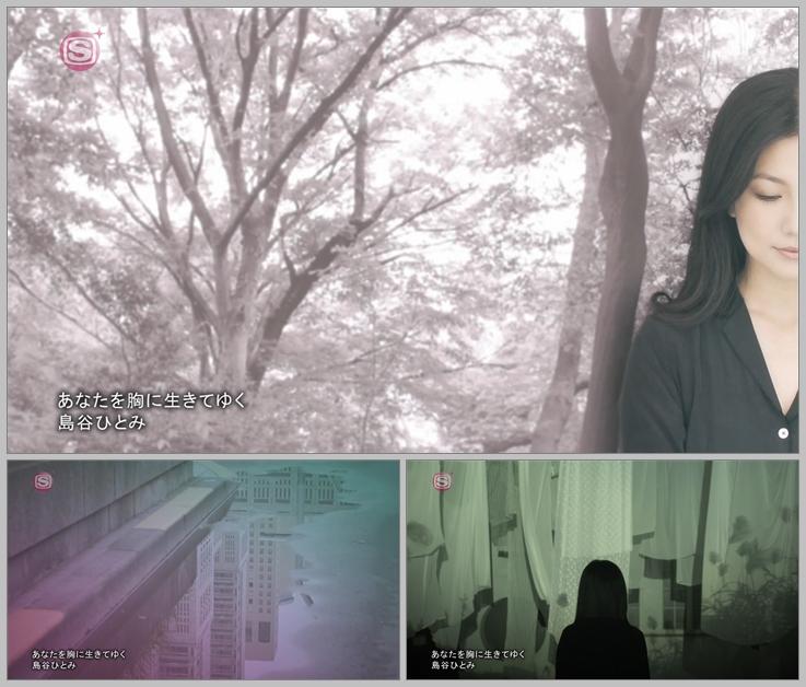 20161223.02.02 Hitomi Shimatani - Anata wo Mune ni Ikite Yuku (PV) (JPOP.ru).ts.jpg