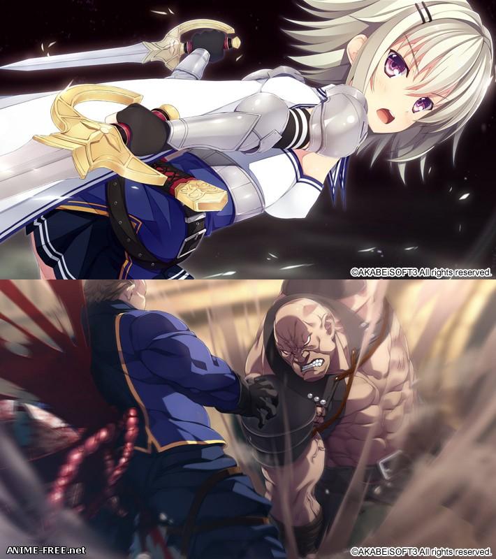 Ryuukishi Bloody†Saga | Драконьи рыцари - Кровавая сага [2016] [Cen] [VN] [JAP] H-Game